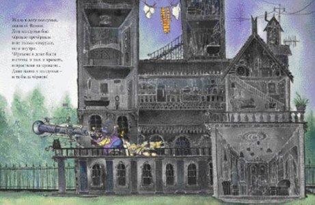 Иллюстрация 1 из 33 для Винни и черный кот - Томас Валери | Лабиринт - книги. Источник: Лабиринт