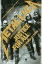 Макайвер Джоэл ...Justice For All: Вся правда о группе Metallica