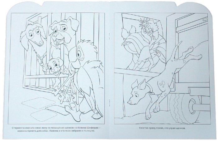 Иллюстрация 1 из 5 для Умная раскраска № 0804. 101 далматинец | Лабиринт - книги. Источник: Лабиринт