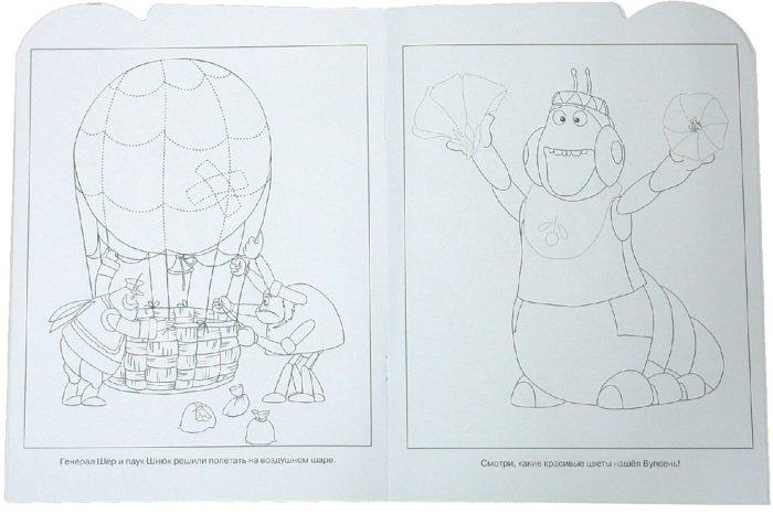 Иллюстрация 1 из 3 для Умная раскраска № 0816. Лунтик и его друзья | Лабиринт - книги. Источник: Лабиринт