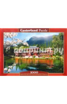 "Puzzle-1000 ""Пагода"" (С-101726)"