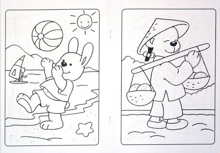 Иллюстрация 1 из 11 для Раскрась во все цвета. Зонтик   Лабиринт - книги. Источник: Лабиринт