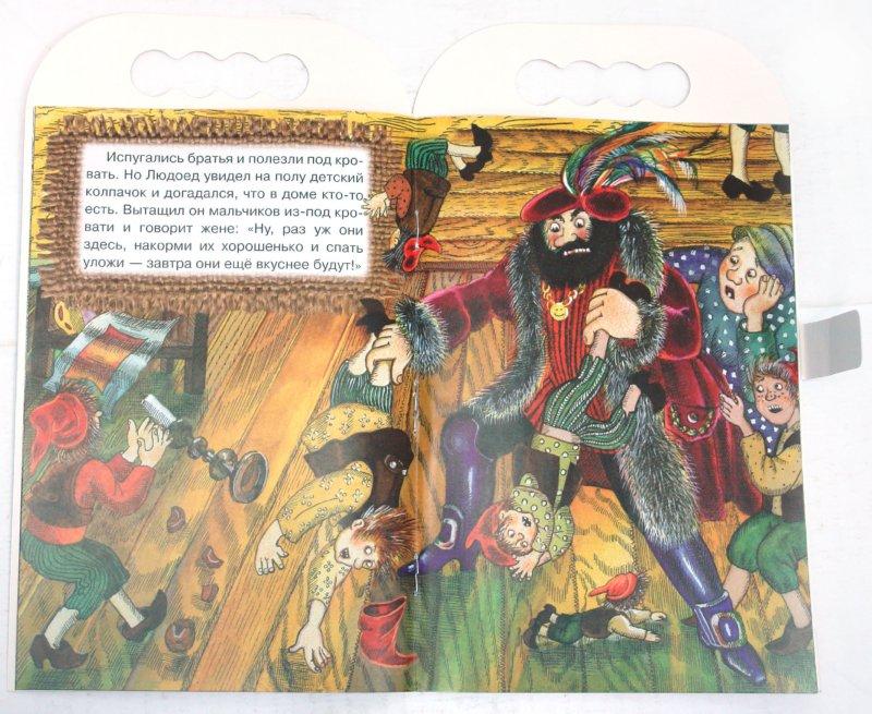 Иллюстрация 1 из 19 для Мои первые книжки. Мальчик с пальчик   Лабиринт - книги. Источник: Лабиринт