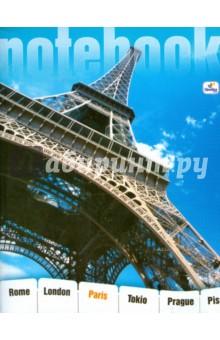 Тетрадь 96 листов клетка (ТК7961146) Города мира: Париж.