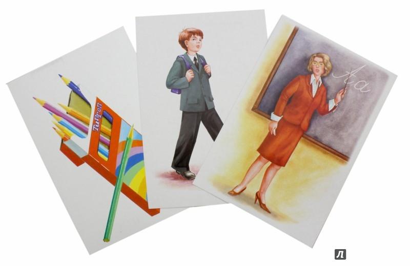 Иллюстрация 1 из 8 для Тематические карточки. В школе. Спорт (At school. Sport)   Лабиринт - книги. Источник: Лабиринт