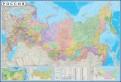Карта России политико-административная КН 04 (КН29)