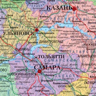 Иллюстрация 1 из 2 для Карта России политико-административная КН 04 (КН29) | Лабиринт - книги. Источник: Лабиринт