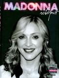 Мадонна говорит
