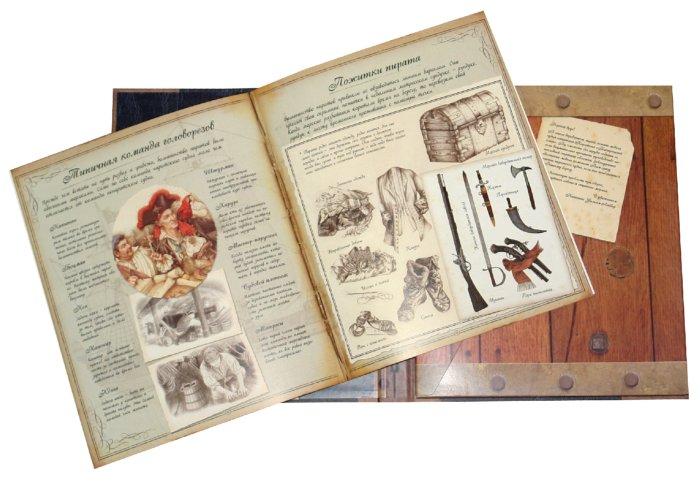 Иллюстрация 1 из 12 для Пиратология. Жизнь на борту пиратского судна. Практическое руководство   Лабиринт - книги. Источник: Лабиринт