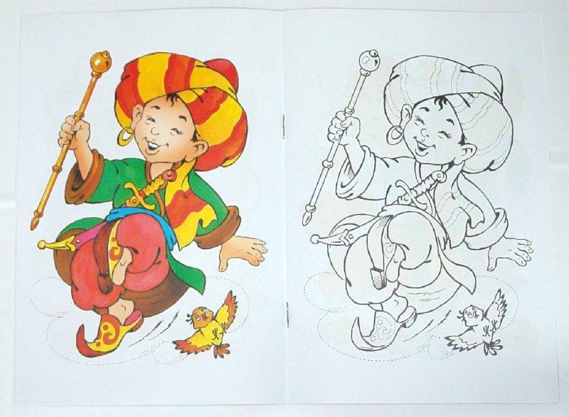 Иллюстрация 1 из 6 для Малыши из сказки   Лабиринт - книги. Источник: Лабиринт