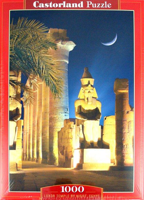 Иллюстрация 1 из 10 для Puzzle-1000. Люксор, Египет (С-101719) | Лабиринт - игрушки. Источник: Лабиринт