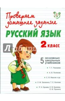 Wилцом 2006 ес 65 сп4 русская версия зип
