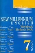 Решебник. Английский язык: Английский язык нового тысячелетия. 7 класс