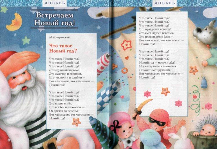 Иллюстрация 1 из 20 для Подарок школьнику. Круглый год. Книга-календарь с самоделками | Лабиринт - книги. Источник: Лабиринт