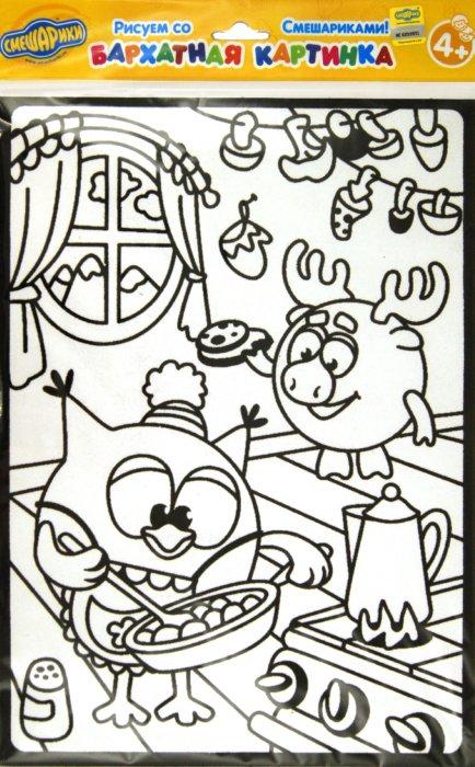 Иллюстрация 1 из 2 для Бархатная картинка. Совунья на кухне   Лабиринт - игрушки. Источник: Лабиринт