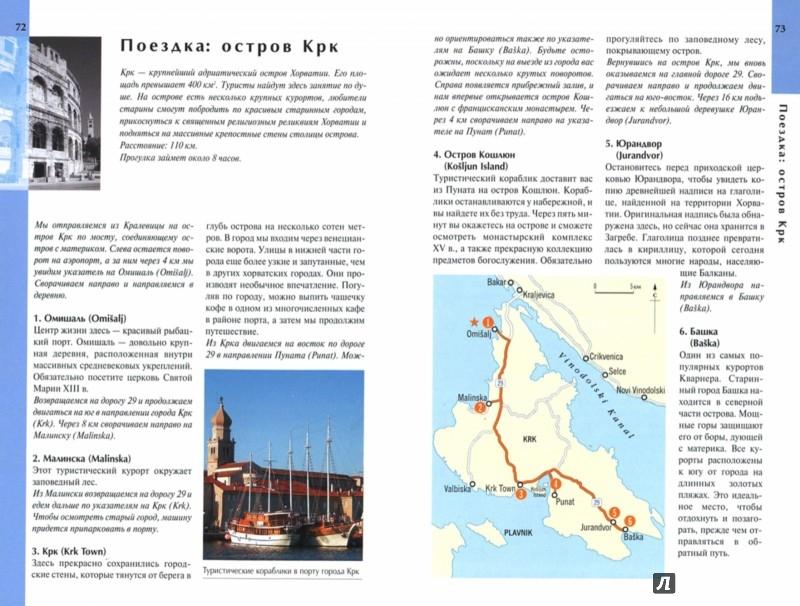 Иллюстрация 1 из 10 для Хорватия: Путеводитель - Линдсей Беннет | Лабиринт - книги. Источник: Лабиринт