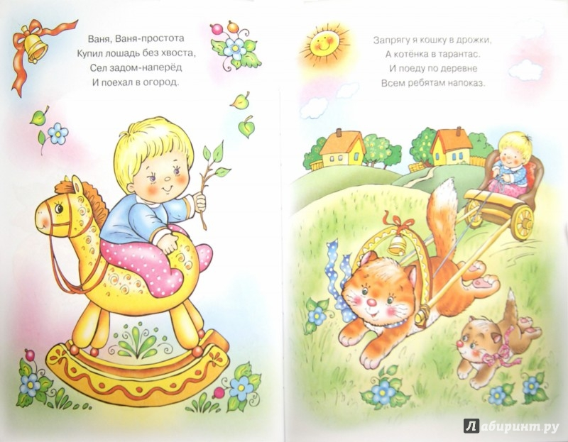 Иллюстрация 1 из 115 для Великая книга о Зайке, или полезные истории и беседы по картинкам для тех, кому еще не исполнилось 5 - Громова, Гербова, Колдина | Лабиринт - книги. Источник: Лабиринт
