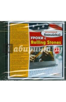 Уроки с Rolling Stones (CDpc)