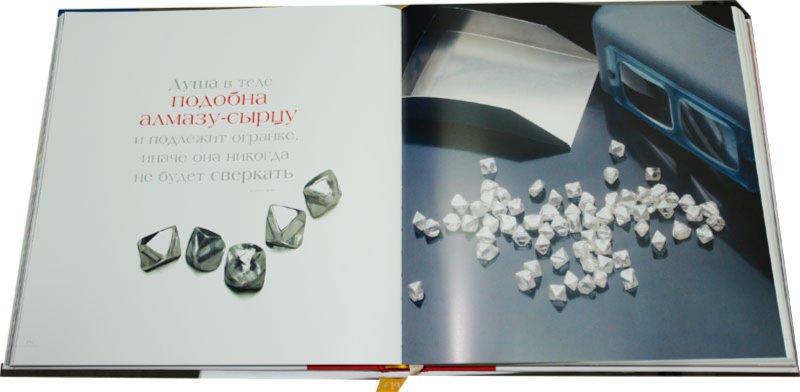Иллюстрация 1 из 16 для Бриллианты (в футляре) - Кристин Гордон | Лабиринт - книги. Источник: Лабиринт