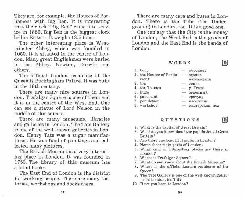 Иллюстрация 1 из 5 для 55 устных тем по английскому языку для школьников. 5-11 классы - Татьяна Журина | Лабиринт - книги. Источник: Лабиринт