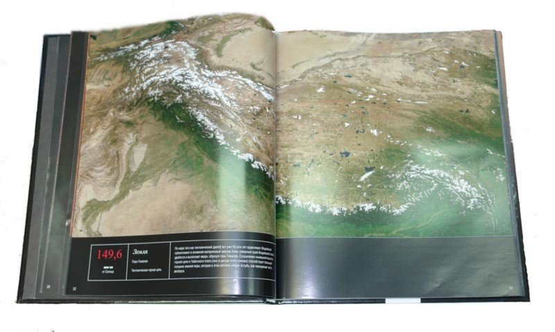 Иллюстрация 1 из 39 для Планеты. Путешествие по солнечной системе - Джайлс Спарроу | Лабиринт - книги. Источник: Лабиринт