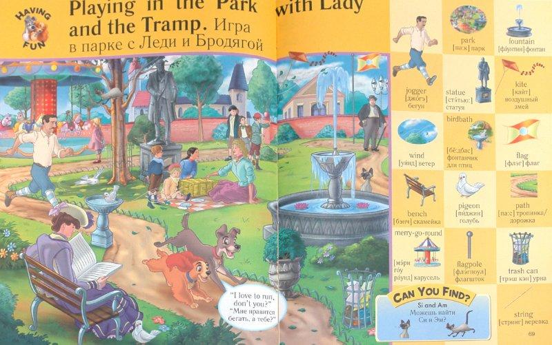 Иллюстрация 1 из 39 для Мои первые 1000 английских слов с героями Диснея | Лабиринт - книги. Источник: Лабиринт