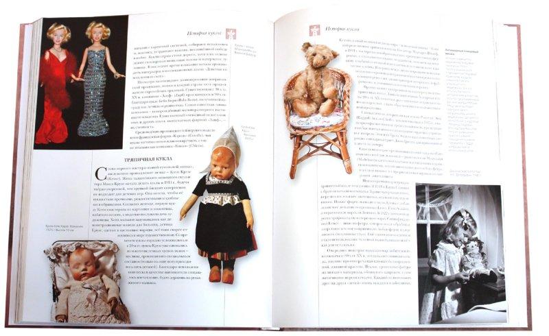 Иллюстрация 1 из 42 для Куклы мира   Лабиринт - книги. Источник: Лабиринт