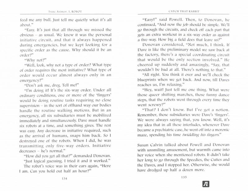 Иллюстрация 1 из 6 для I, Robot - Isaac Asimov   Лабиринт - книги. Источник: Лабиринт
