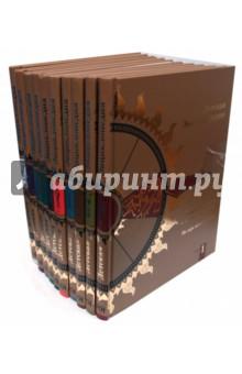 Детская энциклопедия в 10-ти томах