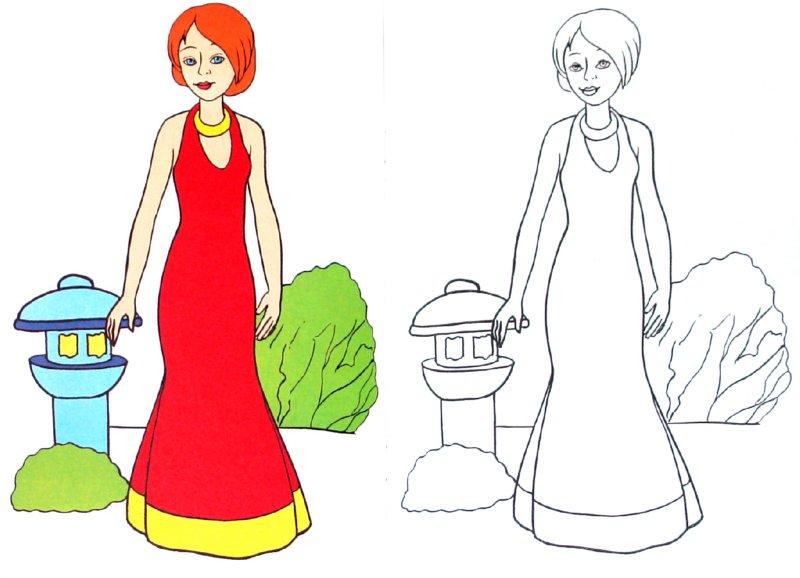 Иллюстрация 1 из 3 для Модница Олеся | Лабиринт - книги. Источник: Лабиринт