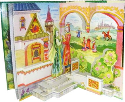 Иллюстрация 1 из 7 для Панорамка. Царевна-лягушка | Лабиринт - книги. Источник: Лабиринт