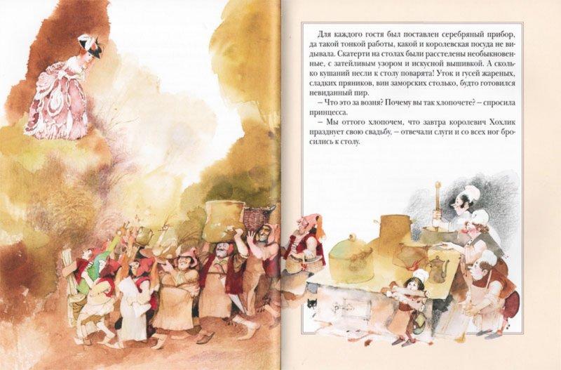 Иллюстрация 1 из 49 для Большая книга сказок - Шарль Перро | Лабиринт - книги. Источник: Лабиринт