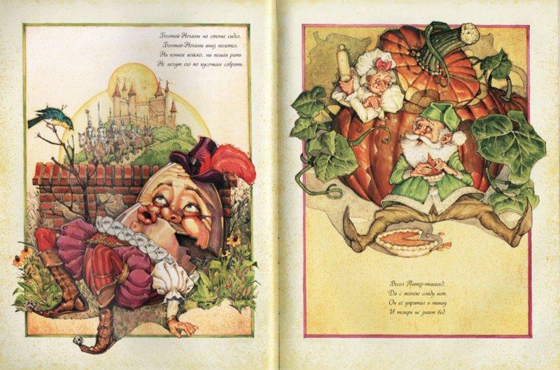 Иллюстрация 1 из 30 для Классическая коллекция сказок | Лабиринт - книги. Источник: Лабиринт