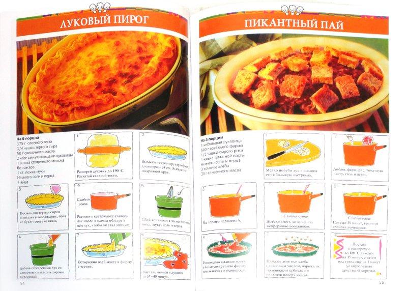 Иллюстрация 1 из 12 для Книга маленького повара. Научись готовить быстро и вкусно! - Мери Фергюс | Лабиринт - книги. Источник: Лабиринт