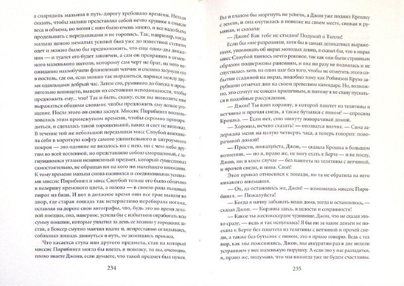 Иллюстрация 1 из 41 для Рождественские повести - Чарльз Диккенс | Лабиринт - книги. Источник: Лабиринт