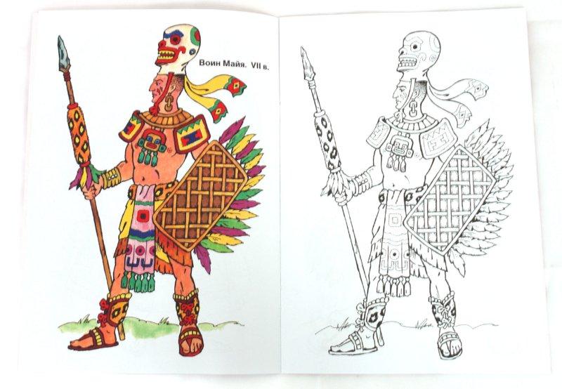 Иллюстрация 1 из 7 для Индейцы | Лабиринт - книги. Источник: Лабиринт