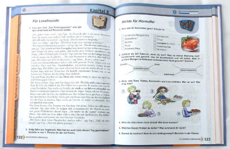 Гдз немецкий 6 класс учебник 2