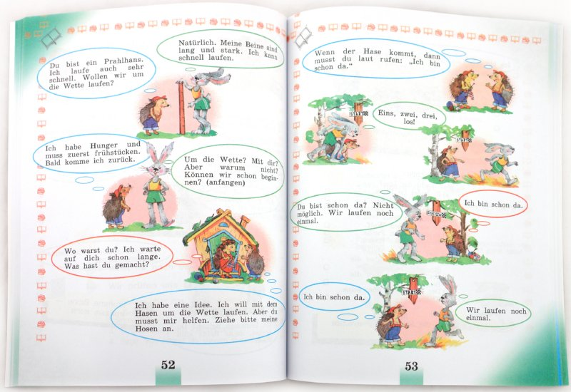 Иллюстрация 1 из 21 для Немецкий язык. Первые шаги. 4 класс. Учебник для общеобразовательных учреждений. В 2-х частях - Бим, Рыжова | Лабиринт - книги. Источник: Лабиринт