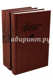 Избранные сочинения в 3-х томах шахмагонов николай фёдорович любовные драмы русских писателей