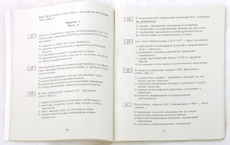 Гдз Кузнецова Биология Старшая Школа