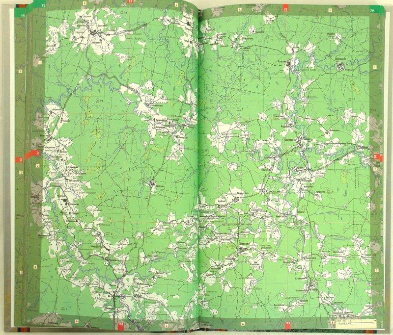 Иллюстрация 1 из 4 для Атлас Костромской обл. + Горьковское водохранилище | Лабиринт - книги. Источник: Лабиринт