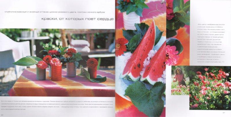 Иллюстрация 1 из 17 для Живой цвет. Настроение и цвет в современном интерьере - Трисия Гилд | Лабиринт - книги. Источник: Лабиринт