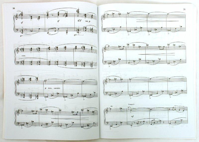 Иллюстрация 1 из 4 для Эстрадные и джазовые композиции для фортепиано: тетрадь 2 - Александр Руденко | Лабиринт - книги. Источник: Лабиринт