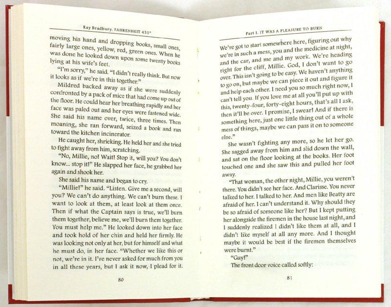 Иллюстрация 1 из 17 для Fahrenheit 451 - Ray Bradbury | Лабиринт - книги. Источник: Лабиринт