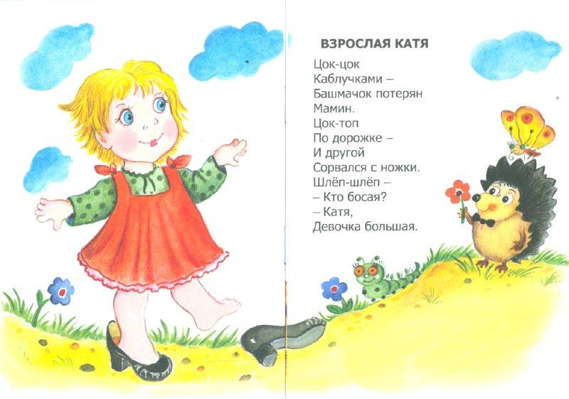 Иллюстрация 1 из 6 для Мама, улыбнись - Владимир Борисов | Лабиринт - книги. Источник: Лабиринт