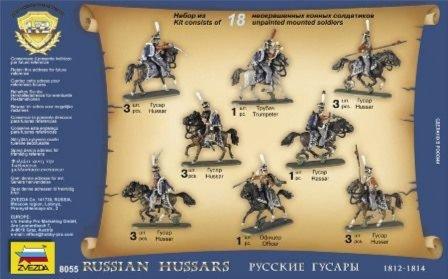 Иллюстрация 1 из 18 для Русские гусары 1812-1814 гг. (8055) | Лабиринт - игрушки. Источник: Лабиринт