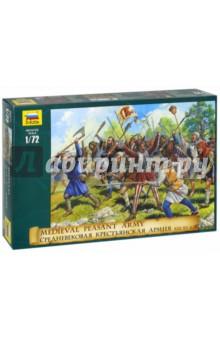 Средневековая крестьянская армия XIII-XV вв. (8059)