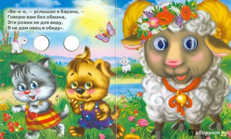 Иллюстрация 1 из 21 для Это кто? - Наталья Мигунова | Лабиринт - книги. Источник: Лабиринт