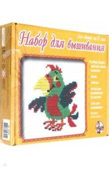 Набор для вышивания Попугай (00305) набор для вышивания крестом luca s дневной котенок 5 5 х 10 см