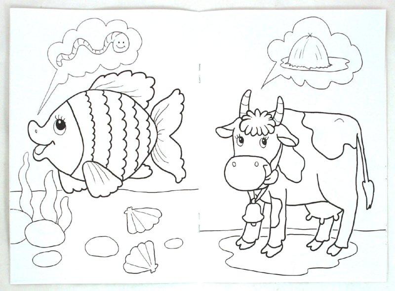 Иллюстрация 1 из 6 для Живой уголок   Лабиринт - книги. Источник: Лабиринт